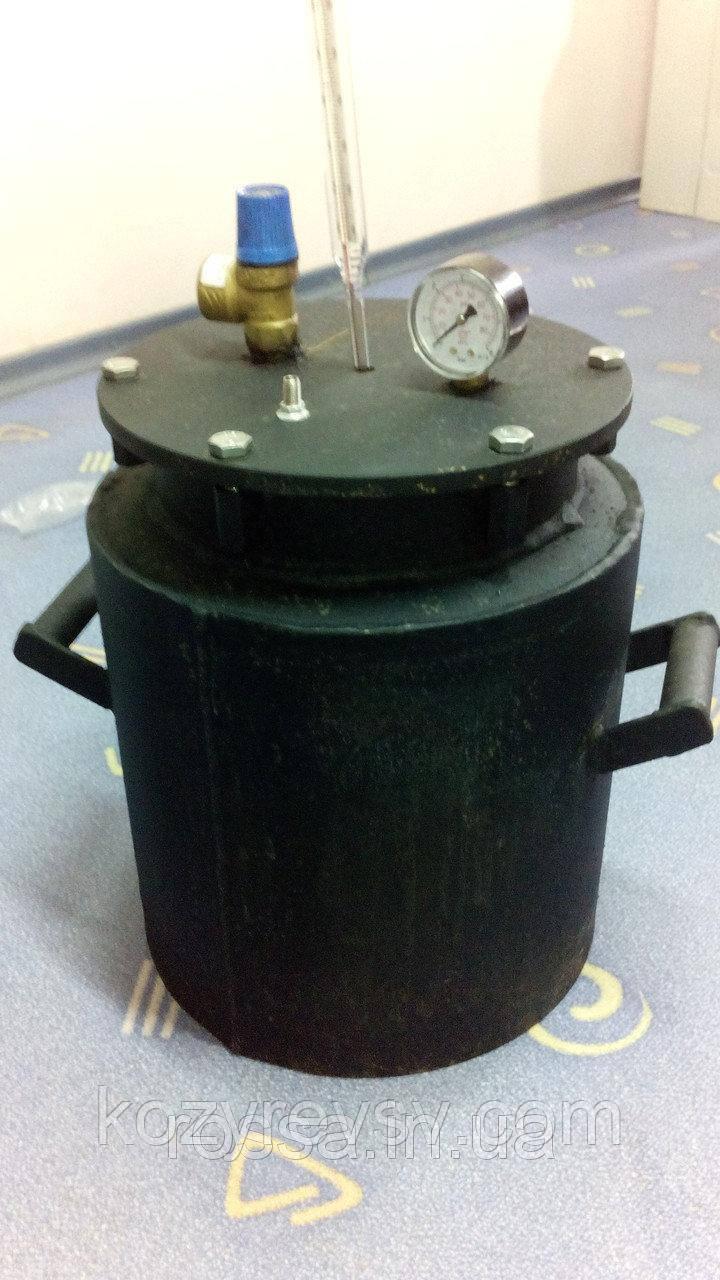 Автоклав-мини Харьков( 6 литровых,14 пол-литровых)  продам постоянно оптом и в розницу, доставка из Харькова