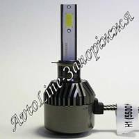 Светодиодная лампа STARLITE ST Premium LED H1 5500K