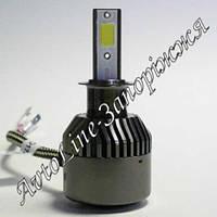 Светодиодная лампа STARLITE ST Premium LED H3 5500K