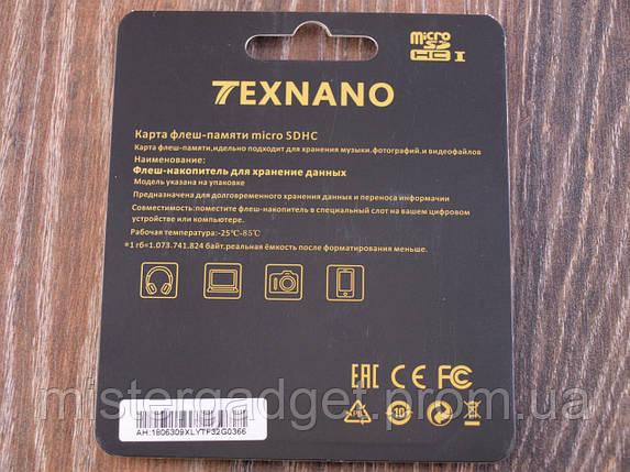Карта памяти 4Gb MicroSD TEXNANO 10 класс, фото 2