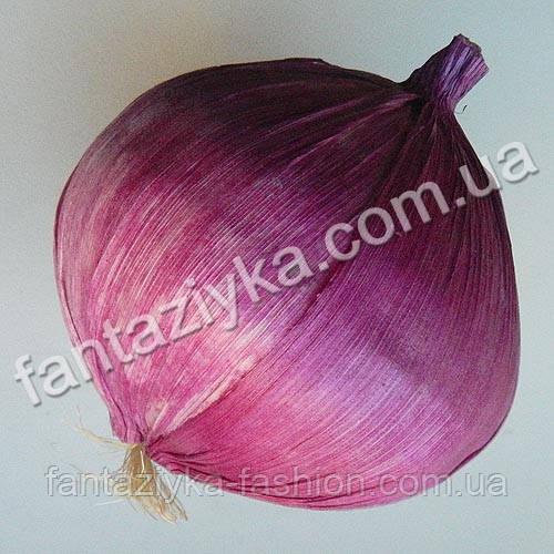 Лук искусственный большой фиолетовый 7см муляж