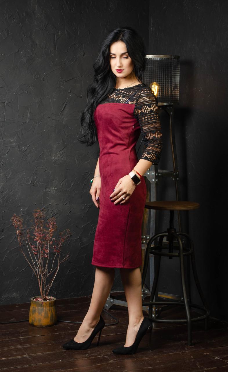 0a4c21d1cca Купить Нарядное платье с кружевом