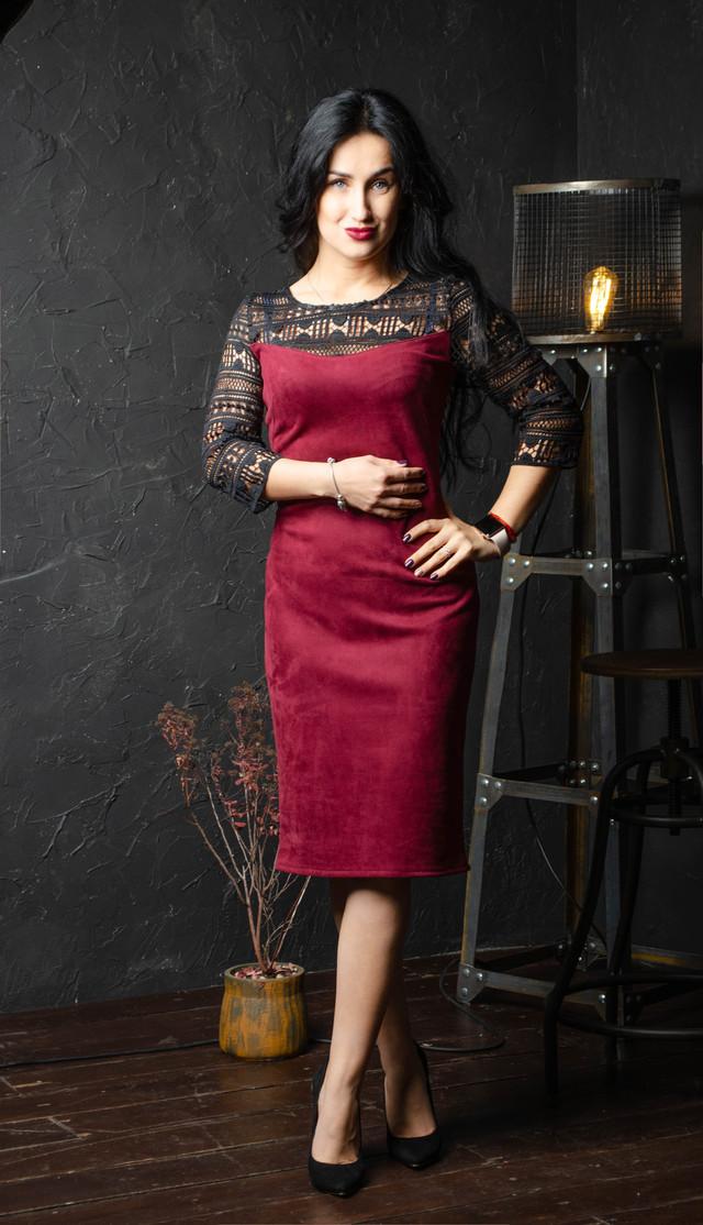 1e664ac3fbf Предоставляем Вашему вниманию очень интересное и элегантное платье футляр