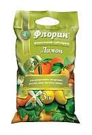 Субстрат Лимон - Флорин, ТД Киссон - 3 литра