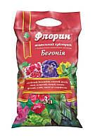 Земля для цветов, Грунт для комнатных растений почвосмесь Субстрат Бегония - Флорин, ТД Киссон - 3 литра