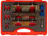 Набір пристосувань для фіксації розподільного валу Mercedec M270/M274 (4413S) JTC