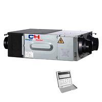Приточно-вытяжная установка C&H CH-HRV2K2 с рекуператором 200м3/ч