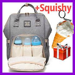 Сумка рюкзак для мамы. Женский органайзер для мам и детских принадлежностей серый