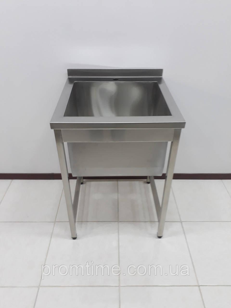 Ванна моечная, мойка односекционная с бортом из нержавеющей стали 600х600х850