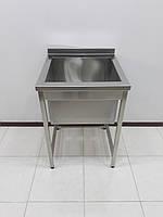 Ванна моечная, мойка односекционная с бортом из нержавеющей стали 600х600х850, фото 1