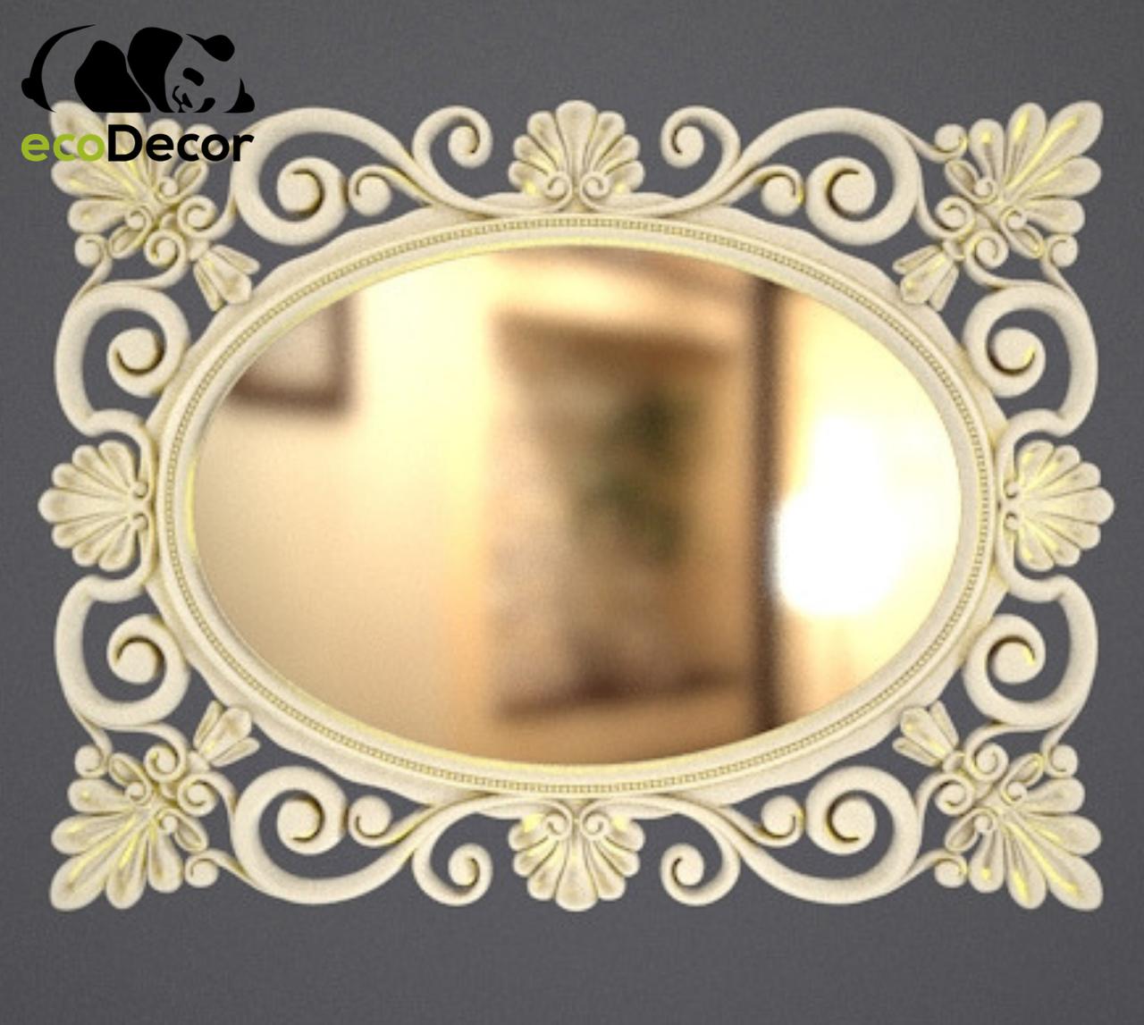 Зеркало настенное Valencia в раме белой с золотом