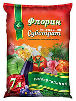 Субстрат Универсальный - Флорин, ТД Киссон - 7 литров