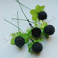 Искусственные ягоды, ежевика черная 13мм на проволоке