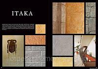 """Фактурная  штукатурка Эльф-Декор """"Itaka""""(Итака).Цена за Фасовку 5 кг. Купить, доставка по Украине."""