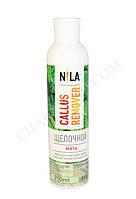 Callus remover Nila 250ml. мята