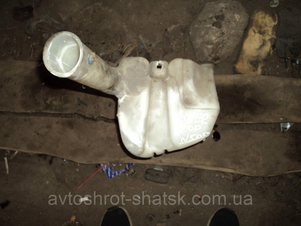 Бачок омывателя для Rover 420