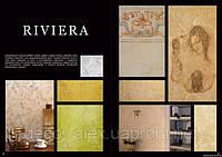 """Декоративная штукатурка Эльф-Декор """"Riviera"""".Цена за фасовку 15 кг.Купить,цена,нанесение,доставка."""