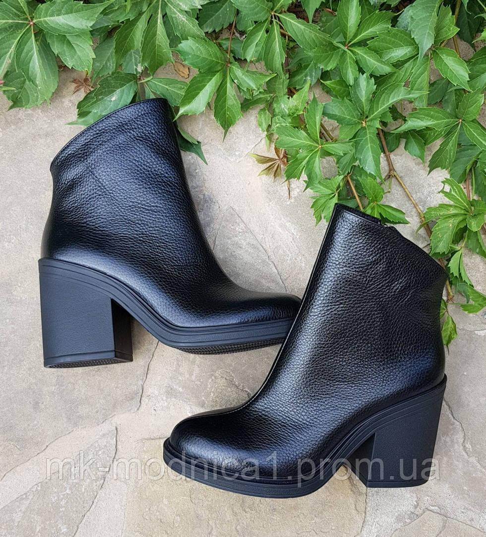 Ботинки Деми черные  натуральная кожа
