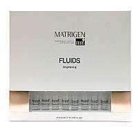 Matrigen Brightening Fluids Матриджен флюид при повышенной пигментации, осветляющий
