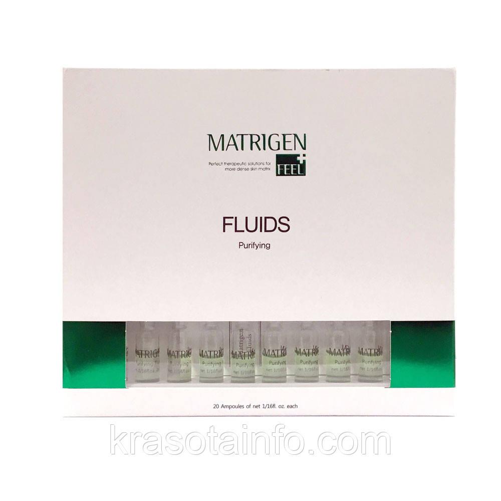 Концентрат флюид Matrigen Purifying Fluids Матриджен для проблемной и чувствительной кожи, 2 мл
