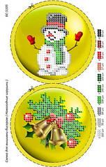 БС 5105.Схема для вишивки бісером Новорічна іграшка