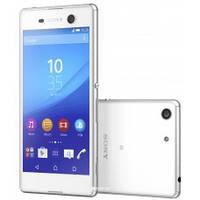 Sony Xperia M5 Dual LTE E5633 (White)