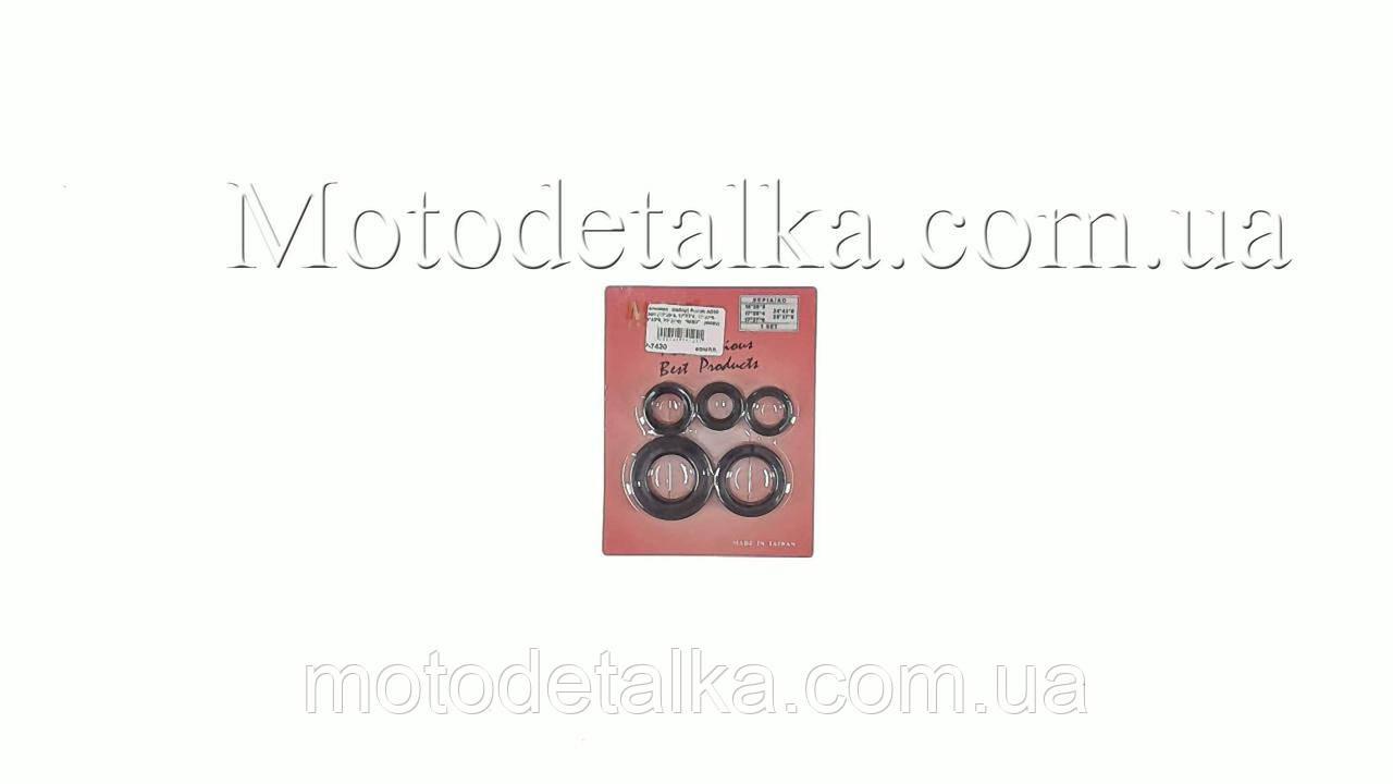 Сальники (набор) Suzuki AD50 5шт (15*25*5, 17*25*4, 17*27*6, 24*43*6, 25*37*6) MSU (#MSU