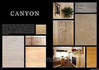 Декоративная штукатурка эффект ракушняка Canyon (Каньон).Цена,доставка по Украине