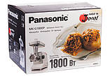 Мясорубка Panasonic MK-G 1800 PWTQ, фото 5