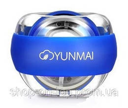 Гироскопический тренажёр для рук Yunmai Gyroball Blue