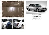 Защита на двигатель, КПП, радиатор для Kia Opirus (2007-2010) Mодификация: 3,8 Кольчуга 1.0158.00 Покрытие: Полимерная краска