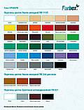 Емаль алкідна ПФ-115П Farbex вишнева 0,9 кг, фото 2