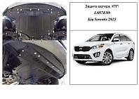 Защита на двигатель, КПП, радиатор для Kia Sorento 3 (2015-) Mодификация: 2,2 CRDI; 2,0T; 2,4i EU/USA Кольчуга 2.0574.00 Покрытие: Zipoflex