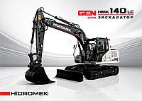 Гусеничный экскаватор Hidromek HMK 140LC