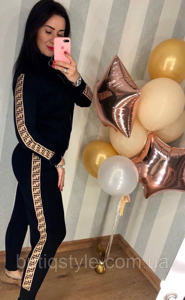 Женский трикотажный костюм брюки и кофта на молнии черный в коричневій принт FF