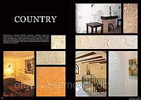 Купить Country фактурная штукатурка Эльф Декор.Цена за Фасовку 15 кг. Доставка по Украине.
