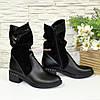 Женские демисезонные ботинки на невысоком каблуке классического пошива, фото 3
