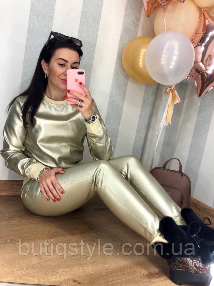 Женский золотой костюм экокожа тренд 2018 года