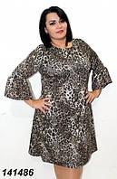 Платье красивое батал, ткань ангора, повседневное батальное платье. Размеры 50, 52, 54, 56.