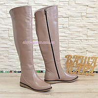 Ботфорты зимние женские кожаные на низком ходу, цвет визон. 39 размер