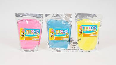 Песок для творчества (кинетический песок). 6 цветов. Вес 500г.