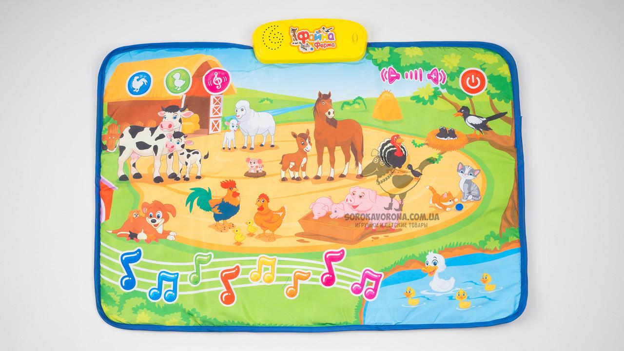 Интерактивный детский развивающий коврик - Файна ферма. Озвучка на украинском языке