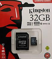 Карта памяти микро SDHC Kingston 32 гб класс 10 UHS- 1 с адаптером