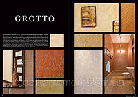 Гротто декоративная штукатурка - эффект натурального камня Grotto, Эльф Декор.Цена за Фасовку 15 кг