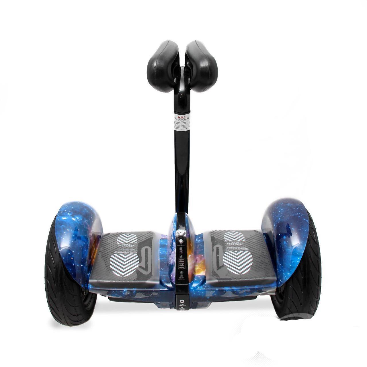 Сігвей міні Nine Bot Pro Sky