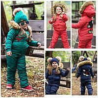 Детский зимний комбинезон с курточкой 16965, фото 1