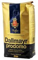 Кофе в зернах Dallmayr prodomo, 500г.