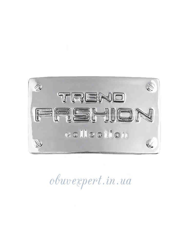 """Декоративная табличка """"FASHION"""" 25*41 мм Серебро"""