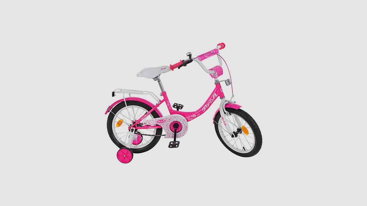 Велосипед детский PROFI Y1413 14 дюймовые колеса. Малиновый.