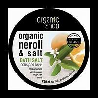 """Соль для ванн """"Цветы апельсина"""" Organic Shop (Органик Шоп)"""